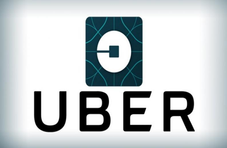 Swell Uber Reportedly Selects Morgan Stanley To Lead Its 2019 Ipo Download Free Architecture Designs Ogrambritishbridgeorg